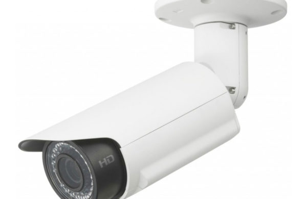 SONY OUTDOOR BULLET INFRARED IP CAMERA