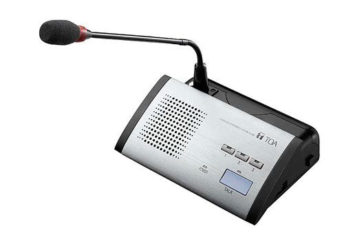 TOA Audio Conference Meeting Room Solution
