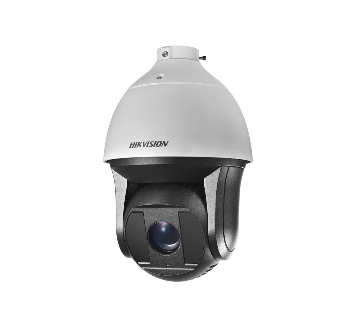 Hikvision 2mp Ultra Low Light Smart Ptz Camera Supplier